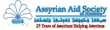 assyrianaid